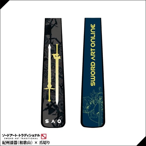 Kokeshi-Dolls-Gunma Sword Art Online the Movie: Ordinal Scale Inspired Sword Art Traditional Now Available in US, China & Germany!