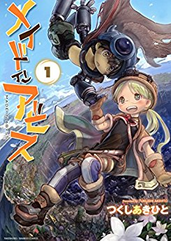 6 Manga Like Made in Abyss [Recommendations]