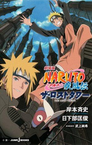 My-Hero-Academia-Wallpaper-500x450 Top 5 Anime by Joshua M [Honey's Anime Writer]