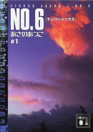 hai-to-gensou-no-grimgar-Wallpaper-1 Top 10 Action Light Novels [Best Recommendations]