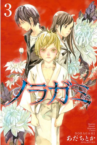 Natsuyuki-Rendezvous-capture-4-700x394 Top 10 Anime Ghost Boys [Updated]
