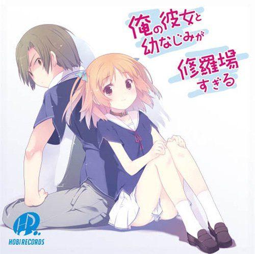 Ore-no-Kanojo-to-Osananajimi-ga-Shuraba-sugiru-novel-Wallpaper-1-500x499 Top 10 School Life Light Novels [Best Recommendations]