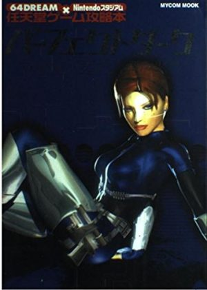 Perfect-Dark-game-Wallpaper-300x421 6 Games Like Perfect Dark [Recommendations]