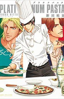 Fukigen-Kareshi-no-Saraikata-225x350 Weekly BL Manga Ranking Chart [06/10/2017]