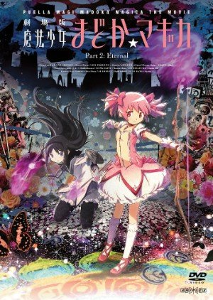 Mahou-Shoujo-Madoka-Magica-wallpaper Top 10 Female Leads in Psychological Anime