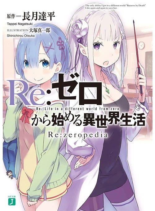 Top 10 Isekai Manga List [Best Recommendations]