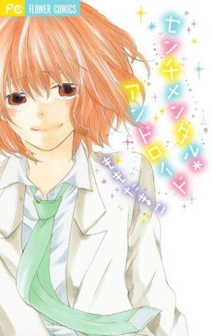 Zettai-Kareshi-manga-300x468 6 Manga Like Zettai Kareshi (Absolute Boyfriend) [Recommendations]