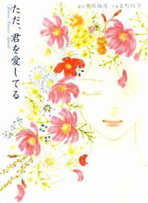 Oyasumi-Punpun-manga-wallpaper Los 10 mangas con los finales más tristes