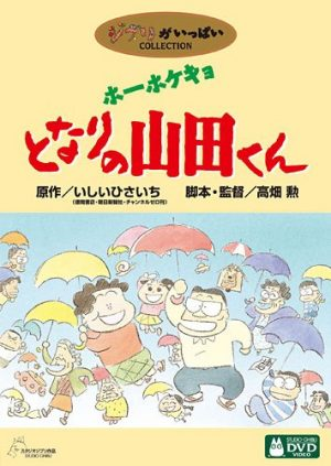 Isao-Takahata-Paroles-book Remembering Isao Takahata