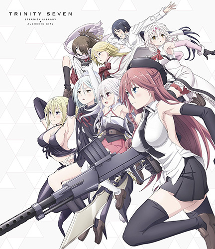 Trinity-Seven-dvd-2 [Thirsty Thursday] Top 10 Supernatural Ecchi Harem Anime [Best Recommendations]