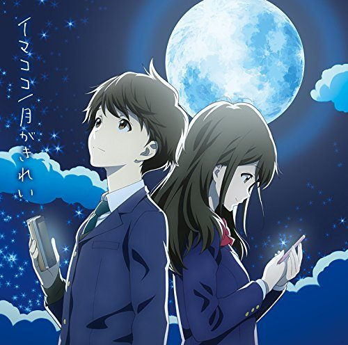 Tsuki-ga-Kirei-Wallpaper-500x496 Tsuki Ga Kirei Review – As The Moon, So Beautiful