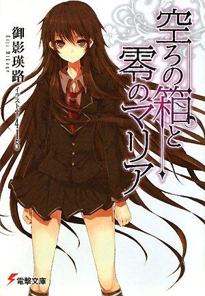 Top 10 Drama Light Novels [Best Recommendations]