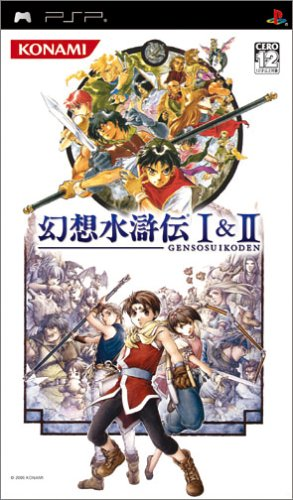 6 Games Like Suikoden [Recommendations]