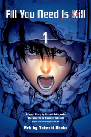 Innocent-Rouge-manga-Wallpaper Top 10 Seinen Manga [Updated Recommendations]