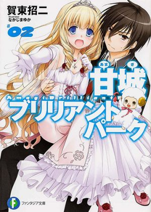 Madan-no-Ou-to-Vanadis-Wallpaper-502x500 [Thirsty Thursday] Top 10 Ecchi Light Novels [Best Recommendations]