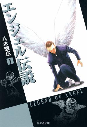 Hokuto-no-Ken-wallpaper-700x488 Los 10 mejores mangas de Artes Marciales