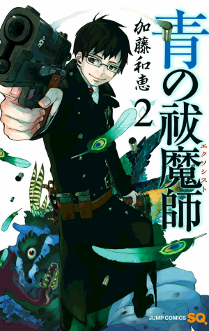 Ao no Exorcist (Blue Exorcist) Chapter 110 Manga Review