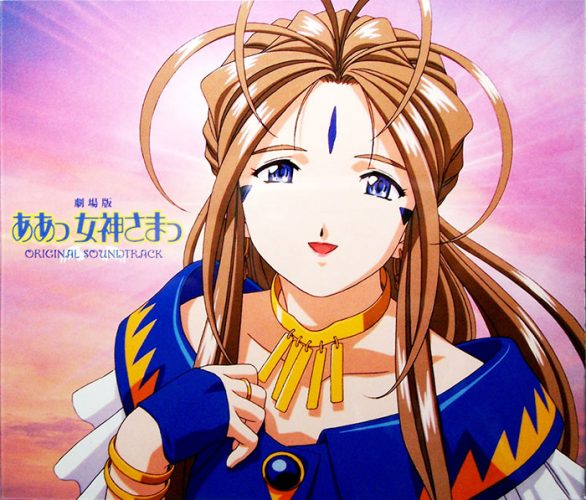 Belldandy-Oh-My-Goddess-Aa-Megami-sama-wallpaper-586x500 Top 5 Roles of Kikuko Inoue