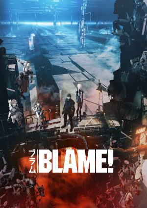 Blame-dvd-300x424 6 Anime Like Blame! [Recommendations]
