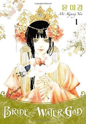 Bride-of-the-Water-God-manga-1-348x500 Top 10 Drama Manhwa [Best Recommendations]
