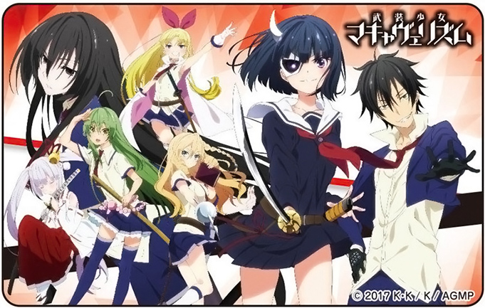 Busou-Shoujo-Machiavellism-wallpaper-1 Busou Shoujo Machiavellianism (Armed Girl's Machiavellism) Review