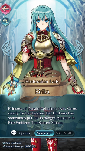 Catalog-of-Heroes-Eirika-281x500 New Updates Coming to Fire Emblem Heroes!
