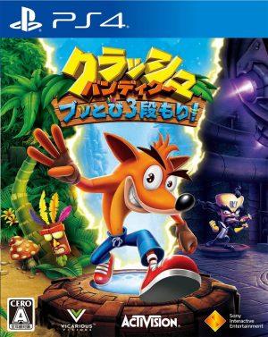 Super_Mario_64_NA-300x218 6 Games Like Super Mario 64 [Recommendations]