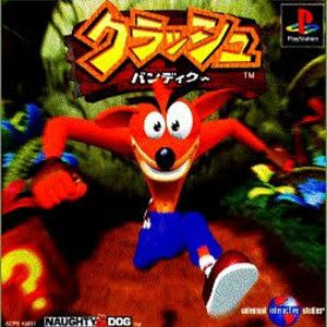 6 Games Like Crash Bandicoot [Recommendations]