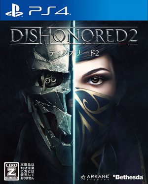 Dishonored-2-game-Wallpaper-700x394 What is Invisible Wall? [Gaming Definition, Meaning]