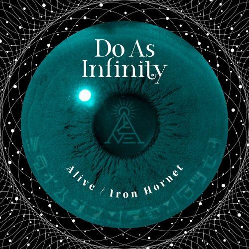 bee-happy1 Reseña del concierto de Do As Infinity en México: ¡Hagamos como el infinito!