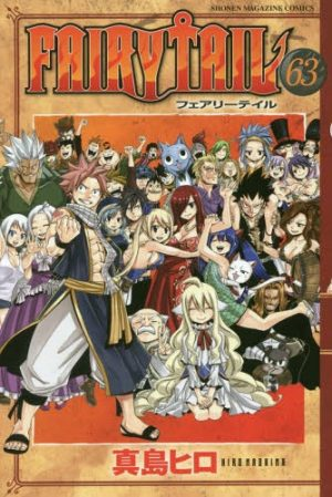"""fairytail-560x233 """"Fairy Tail: Hero's Journey"""" closed beta is now live!"""