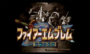 Rad Retro RPGs Exclusive to the Super Famicom - Part 2