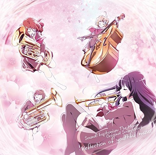 Hibike-Euphonium-movie-Wallpaper What Constitutes a Music Anime? More than Just Idols? [Definition; Meaning]