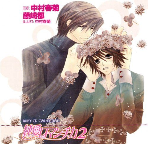 Love-Stage-wallpaper-1-700x394 [Fujoshi Friday] Top 10 Fujoshi Anime [Best Recommendations]