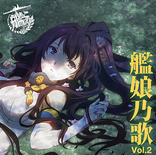 Kanmusu-no-Uta-by-V.A. Weekly Anime Music Chart  [07/10/2017]