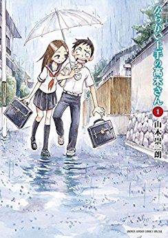 Re-Marina-manga Top 10 Manga Couples