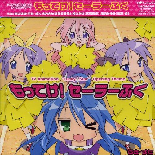 Barakamon-crunchyroll Los 10 mejores openings de animes de Recuentos de la Vida