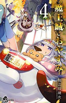 Comi-san-wa-Comyushou-desu-5-318x500 Weekly Manga Ranking Chart [07/28/2017]