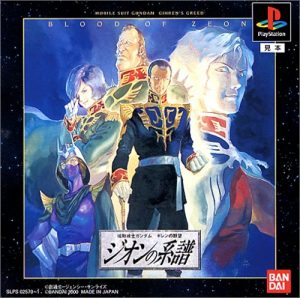 Top 10 Gundam Games [Best Recommendations]