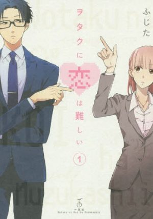 Wotaku-ni-Koi-wa-Muzukashii-Wallpaper-2-500x445 [Honey's Crush Wednesday] 5 Nifuji Hirotaka Highlights - Wotaku ni Koi wa Muzukashii (Wotakoi: Love is Hard for an Otaku)