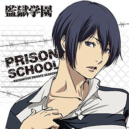 Prison-School-cd-499x500 [El flechazo de Bombón] 5 características destacadas de Kiyoshi Fujino (Prison School)