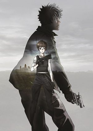 Psycho-Pass-movie-dvd-300x424 Read All About Psycho-Pass 3rd Season's Story and Characters!