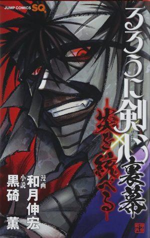death-note-wallpaper-Light-Yagami-20160729165341-667x500 Los 10 personajes más crueles del anime