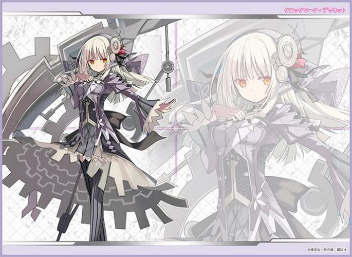 RyuZU-Clockwork-Planet-Wallpaper-685x500 Clockwork Planet Review - Time Waits for No Machine