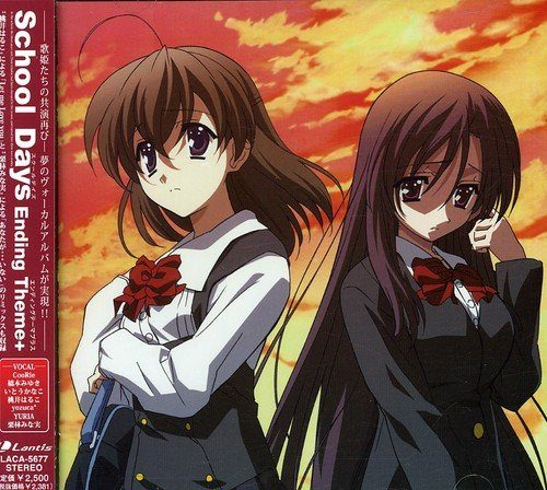 School-Days-dvd-300x429 6 Anime Like School Days [Updated Recommendations]