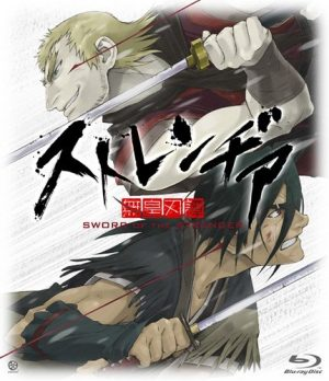 Theatrical-Edition-Gintama-Kanketsu-Hen-Yorozuya-yo-Eien-nare-dvd-300x404 6 Anime Movies Like Gintama Movie 2: Kanketsu-hen - Yorozuya yo Eien Nare [Recommendations]