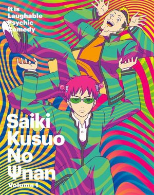 Saiki Kusuo no Psi Nan Complete Season Anime Reveals 3rd Key Visual with Antagonists Added! More Information Coming in December!