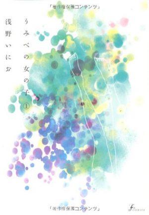 Platinum-End-manga-225x350 Los 10 mejores mangas de Drama