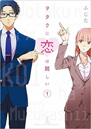 Tada-kun-wa-Koi-wo-Shinai-dvd-300x418 6 Anime Like Tada-kun wa Koi wo Shinai (Tada Never Falls in Love) [Recommendations]