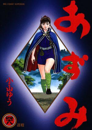 Naruto-Tsunade-crunchyroll Top 10 Kunoichi in Manga